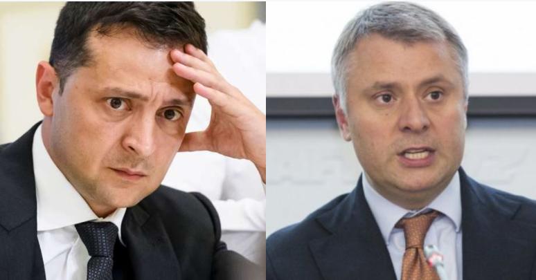США не пригласили Зеленского из-за скандала с Нафтогазом