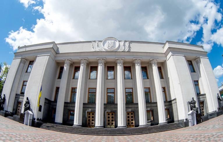 Побили рекорд! Впервые в истории Украины. Небывалое единение. Самое большое депутатское объединение