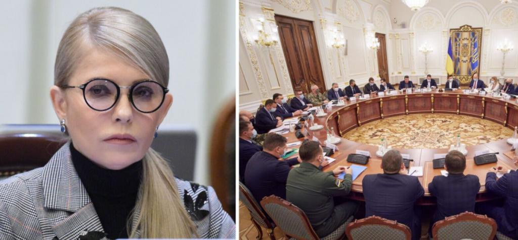 Богиня популизма! Тимошенко устроила истерику — накануне заседания СНБО. Циничные спекуляции!