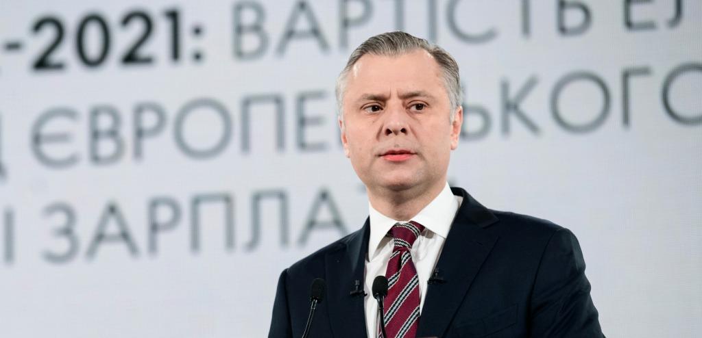 Требуют прекратить контракт! Витренко всё: нарушает закон о предотвращении коррупции.