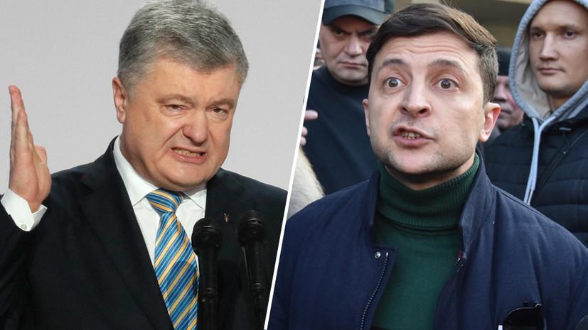 После иска Порошенко! В Зеленского прокомментировали: «странный и абсурдный»! Гетьмана разоблачили — «юридический спам»!