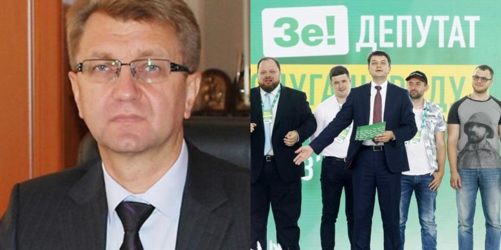 Определились! «Слуга народа» объявили. Кандидат в Совет Черкасской области избран.