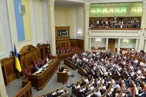 Срочно! Верховная Рада собирается для заседания — «Разумков хочет созвать». Президент все знает!