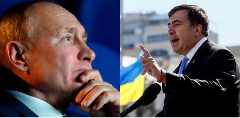 Саакашвили мощно влупил! План Путина рассекречен: захват острова Змеиный. Страна гудит: наращивание военных сил