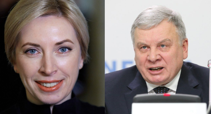 Готовиться замена Тарану: Ирина Верещук заявила о готовности возглавить Минобороны.