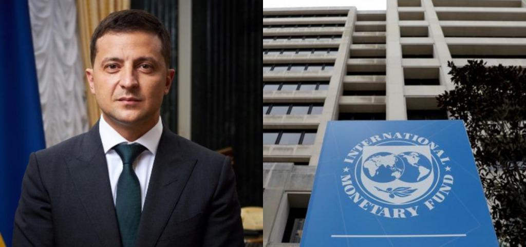 Помощь от МВФ! Начало настоящих экономических изменений. Зеленский проконтролирует