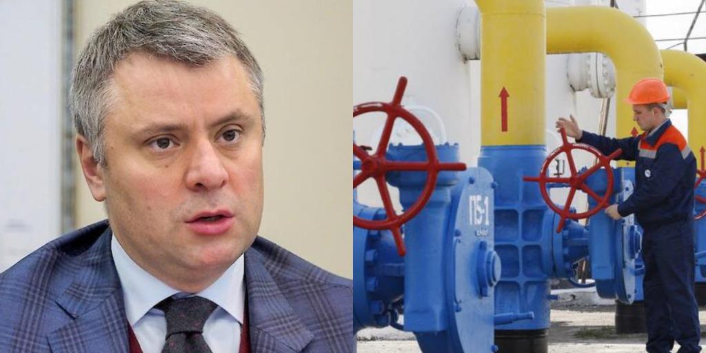 Ни цента оккупанту! Украина не собирается покупать газ у России. Витренко уверяет.