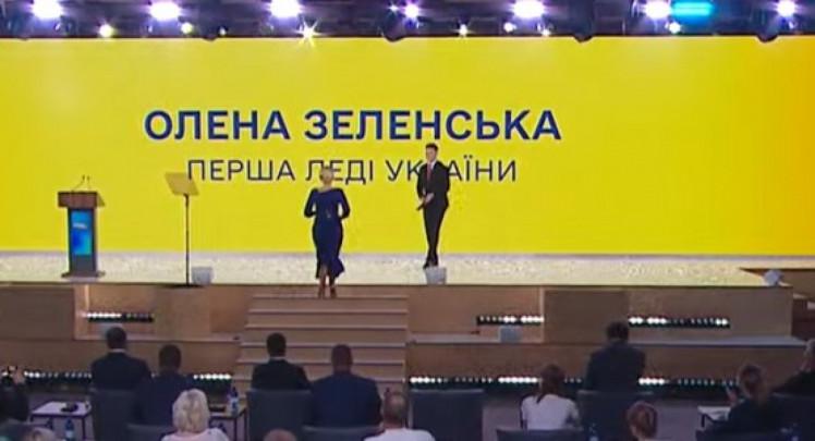 Во время форума! Елена Зеленская ошеломила — такого еще никто не делал. Украинцы поражены есть чем гордиться -браво!