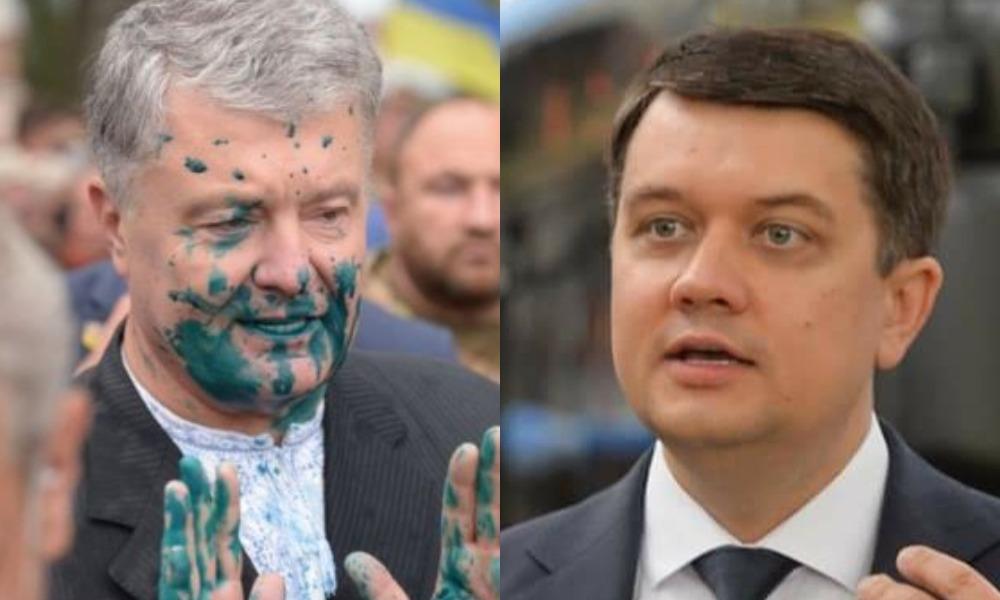 Измена! Пока Зеленского нет, — произошло немыслимое: вместе с Порошенко! Разумков бросил — против своих