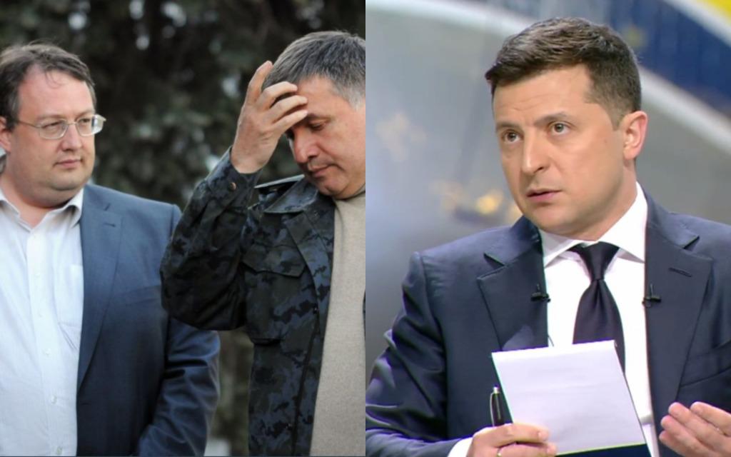 20 минут назад! Вслед за Аваковым: Геращенко уволен с МВД! «Зеленский был не в восторге»