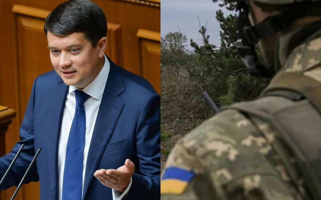 Срочно! Никаких поездок в ООС — «визит Дмитрия Разумкова отменили». Главнокомандующий ВСУ запретил!
