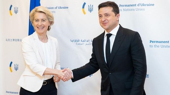 «Шаг вперед»! Деолигархизацию поддержали: ЕС в восторге от инициативы президента. Оппоненты присели: это победа