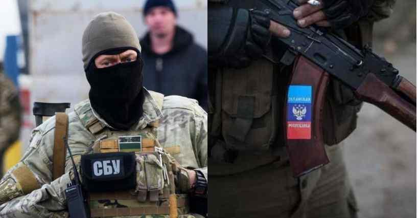 Прямо на заводе! СБУ влетело: финансирование боевиков ЛНР! Более 2 лет: поставляли оружие в РФ