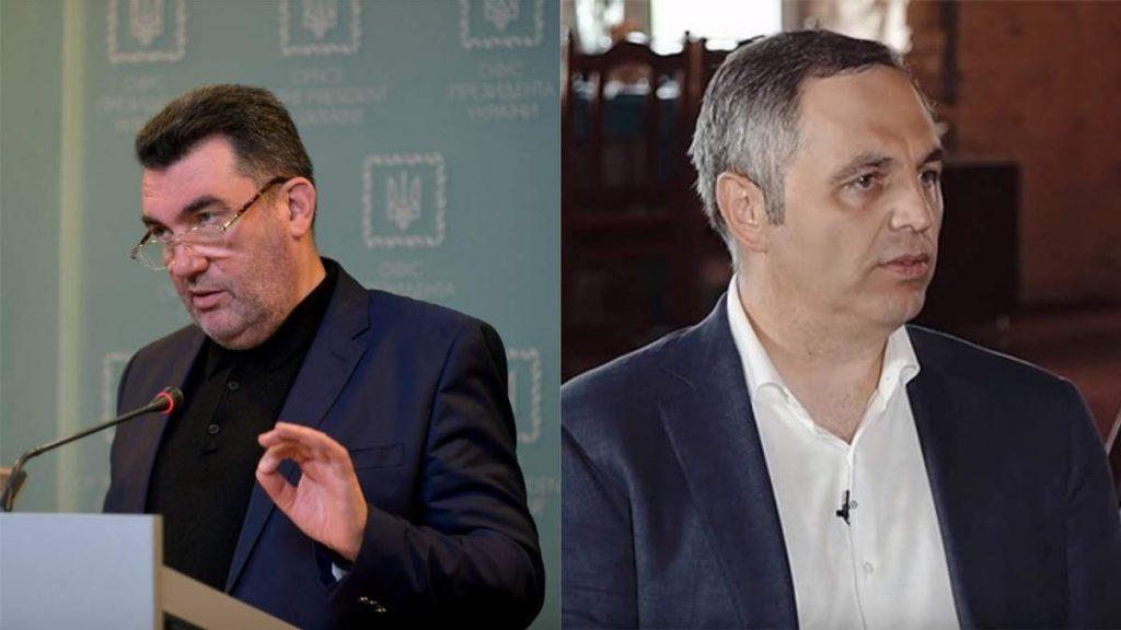 Только что. Данилов заявил: нужны «доказательства» против Портнова. Взять их. Наконец-то!