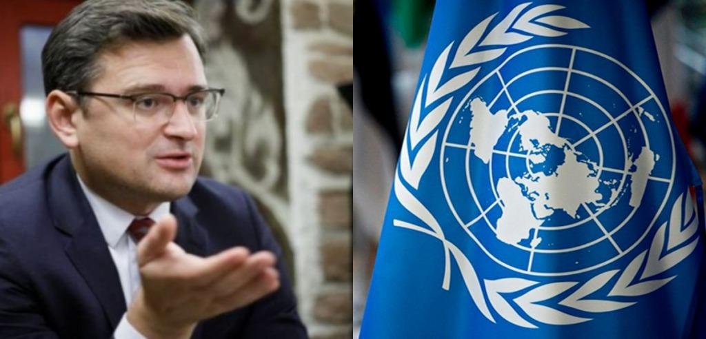 ООН бойкотировала Крымскую платформу! Кулеба влетел: разнес организацию. Вместе с Зеленским: разберутся