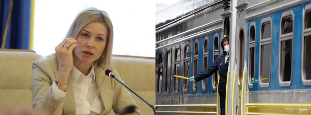Тарифы, кадры, олигархи: Гришина подвела итоги работы ВСК. Парламентское следствие по «УЗ» — план работы утвержден