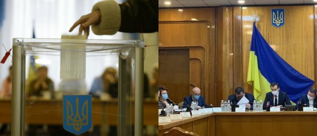 Еще пять кандидатов! Довыборы в Раду: ЦИК зарегистрировала — новые народные депутаты. Списки готовы