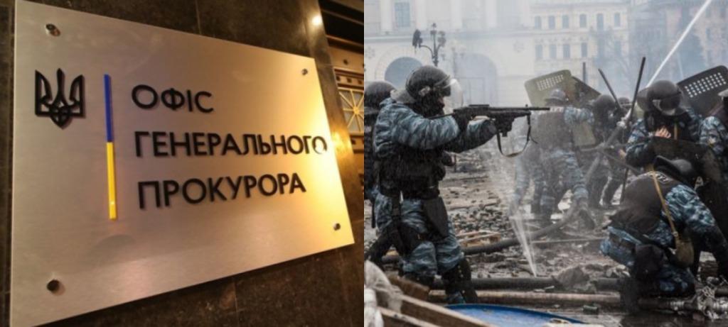 Только что! Террористический акт и убийство митингующих. Дела Майдана — задержаны експосадовця МВД Украины