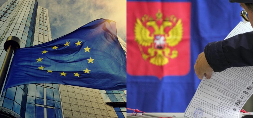 Только что! «Так называемые выборы» в Крыму — Евросоюз не признает. Надежда есть — отвоюем свое