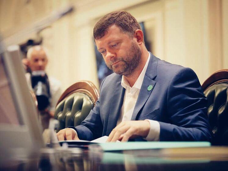 Только что! Процесс пошел. Корниенко прокомментировал законопроект об олигархах. Медлить не было времени!