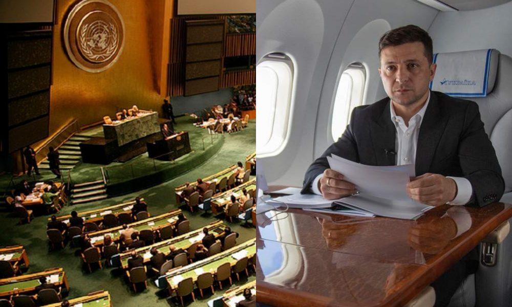 Срочный борт! Зеленский вылетает в США, в ООН уже ждут: исторический шаг для Украины. Это взрыв, народ аплодирует