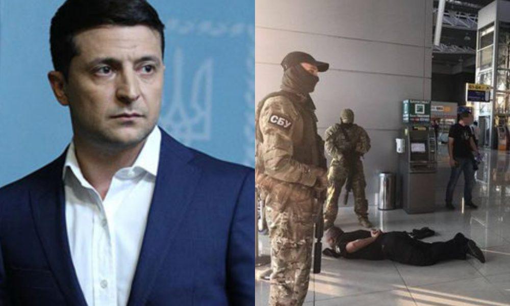 Прямо в аэропорту! Не вылетел — шокирующее задержания, убежать не удалось — обратно в Украину. будет сидеть