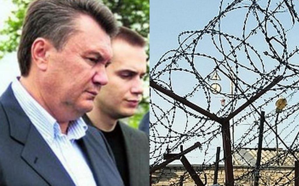 Уже сейчас! Янукович все — международный розыск. Это конец, его скрутили: в тюрьме — в черной робе