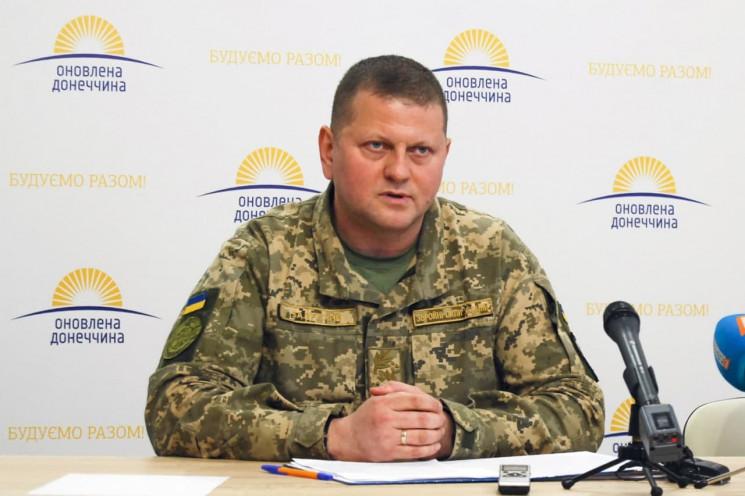 Срочно! Залужный назвал настоящую победу против России. Присоединение Украины к ЕС и НАТО. Усложнит дальнейшие попытки агрессии.