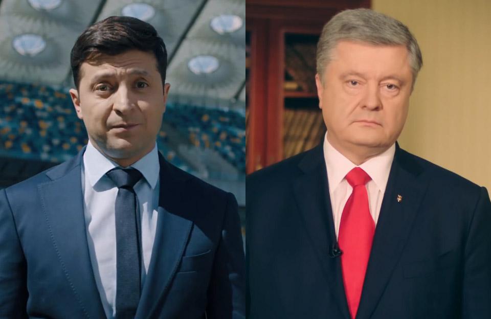 Ужас! Вынужденный переделывать за Порошенко: реформировать реформировано. В Зеленского обещают настоящие изменения — так как раньше уже не будет