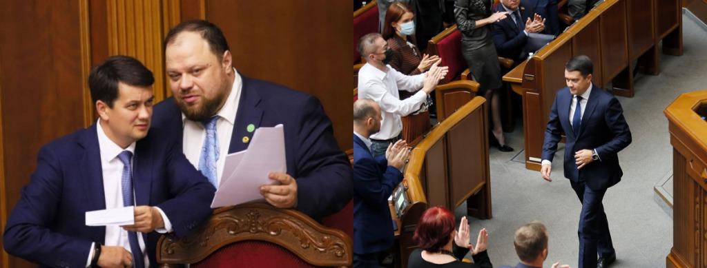 Совет трясет! Откровенное признание: причина отставки Разумкова — выяснили. Стефанчук влетел — «Это не месть»
