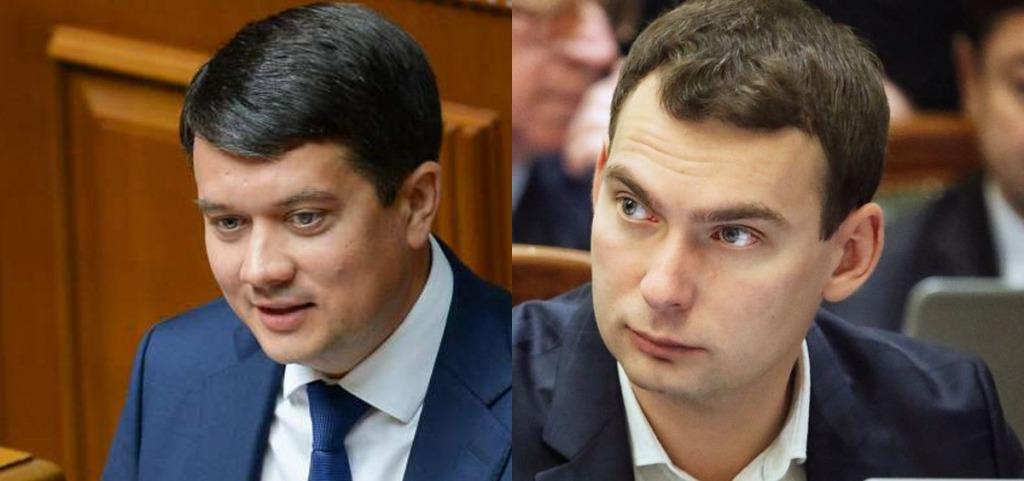 Громкое заявление! Разумков нашел будущего партнера в собственной политической игре. Никто такого не ожидал