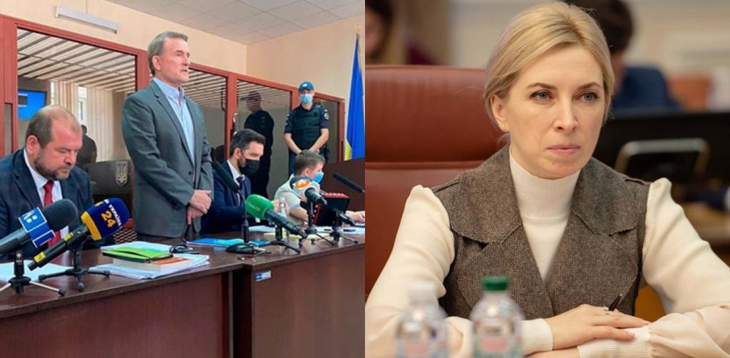 Только что! Верещук влетела: государственная измена — «сядет в тюрьму». Рассказала посадят ли Медведчука