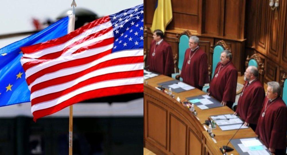 Ситуация критическая! ЕС и США в шоке: очень разочарованы. Судейская мафия нанесла ответный удар — не ожидал никто